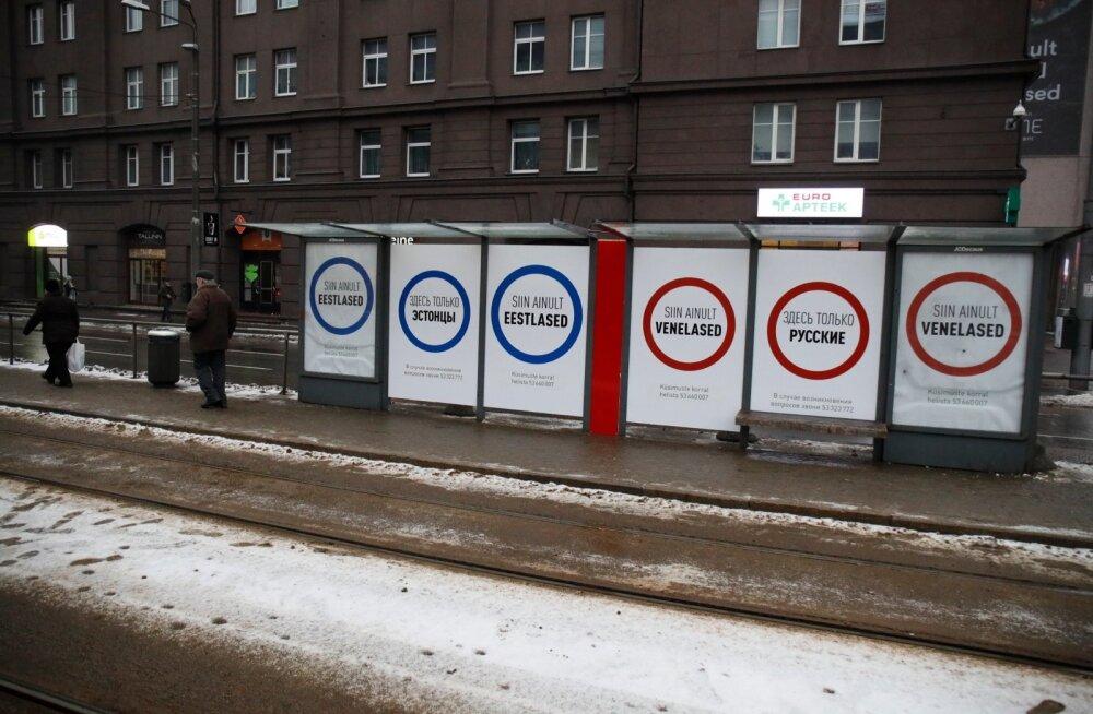 Vene meedia: Tallinnas pandi üles segregatsioonivaimus agitatsioon