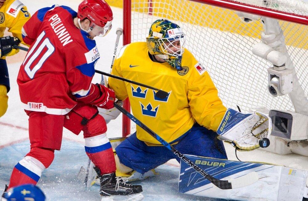 Venemaa (U20) vs Rootsi (U20)