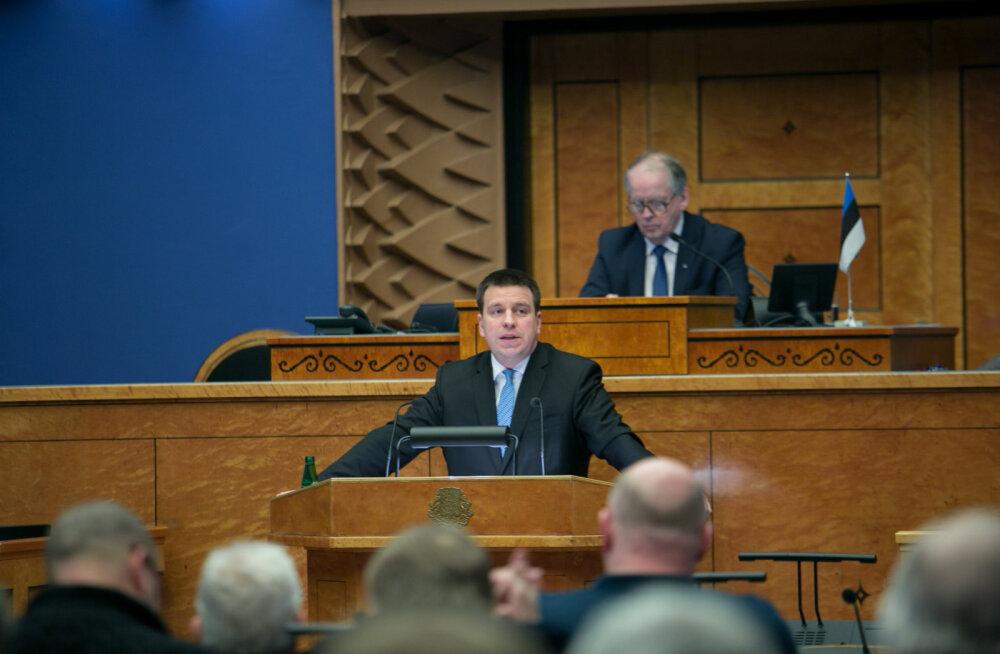 Ратас: председательство в ЕС изменило как Эстонию, так и Европу