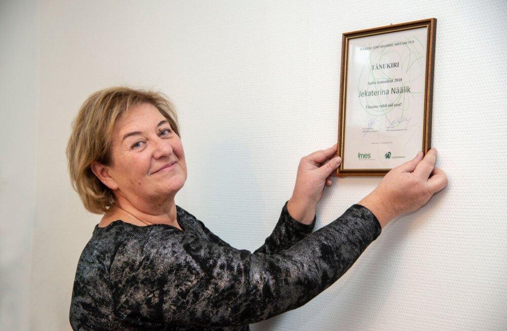 Aasta konsulendi aunimetuse pälvinud Jekaterina Näälik on tiitli üle uhke, kuid arvab, et seda on väärt kogu nende Saaremaa meeskond.