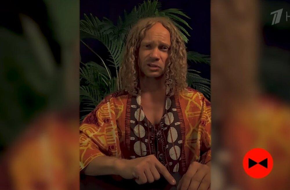 """""""Вечерний Ургант"""" и Дмитрий Хрусталев спародировали признание Тарзана в измене"""