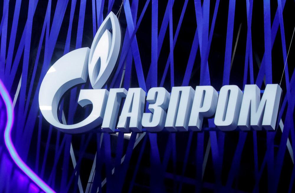 """Киев отверг предложение """"Газпрома"""" по газовому договору"""
