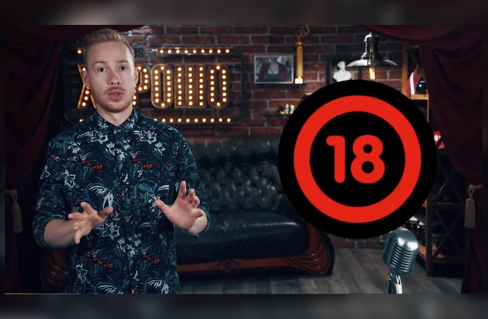 """666-й выпуск """"This is хорошо"""" возглавил список самых горячих видео на Pornhub"""