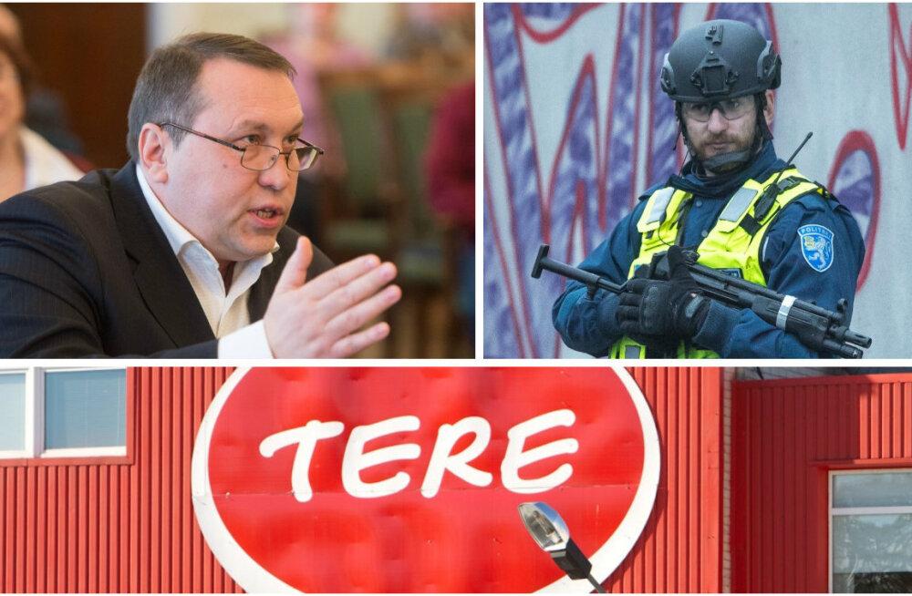 ГЛАВНОЕ ЗА ДЕНЬ: Учения полиции, арест Корнилова, скандал вокруг Tere и другое