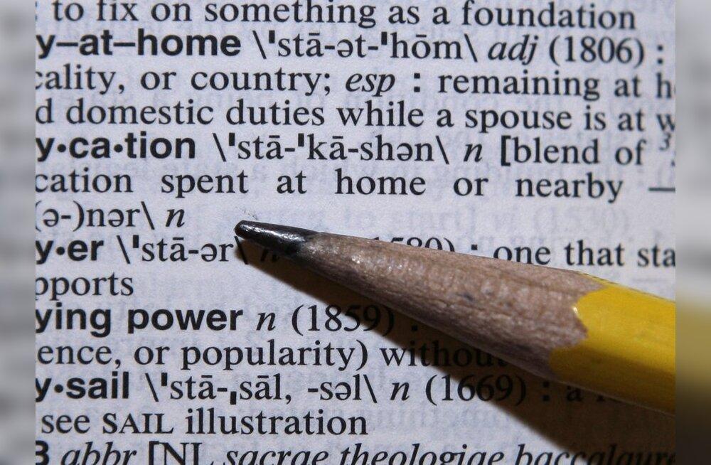 Android sai tasuta ameerika keele sõnastiku