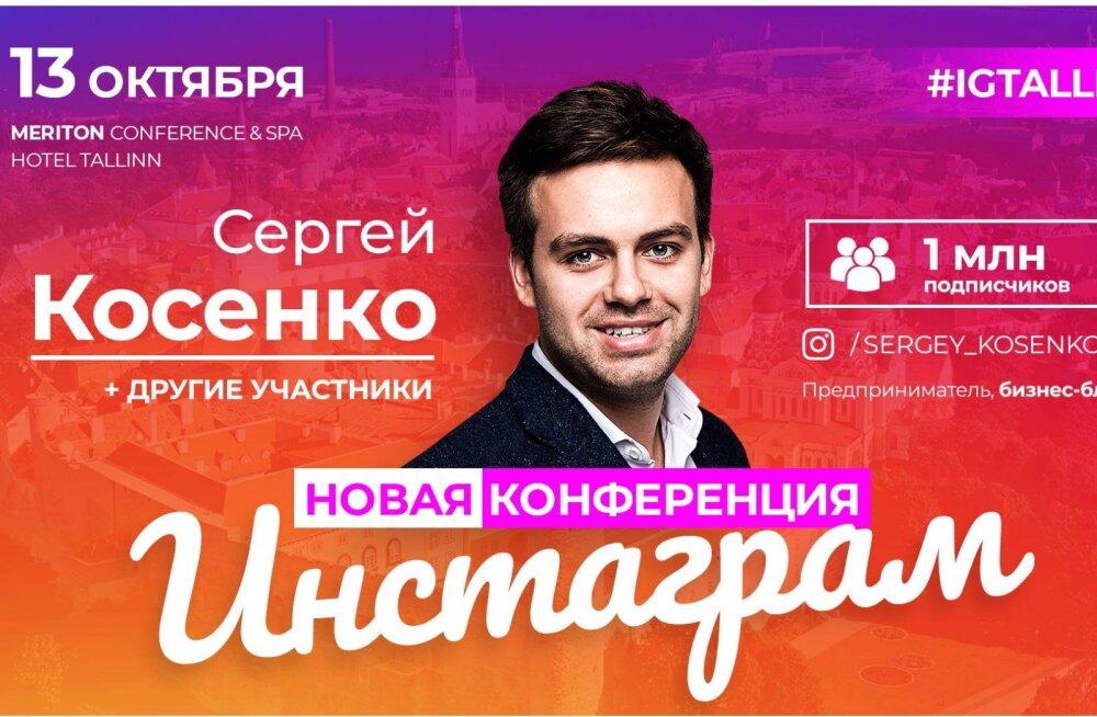 Как обогнать Ольгу Бузову, заработать на своих соцсетях и узнать секреты успеха блогеров-миллионников