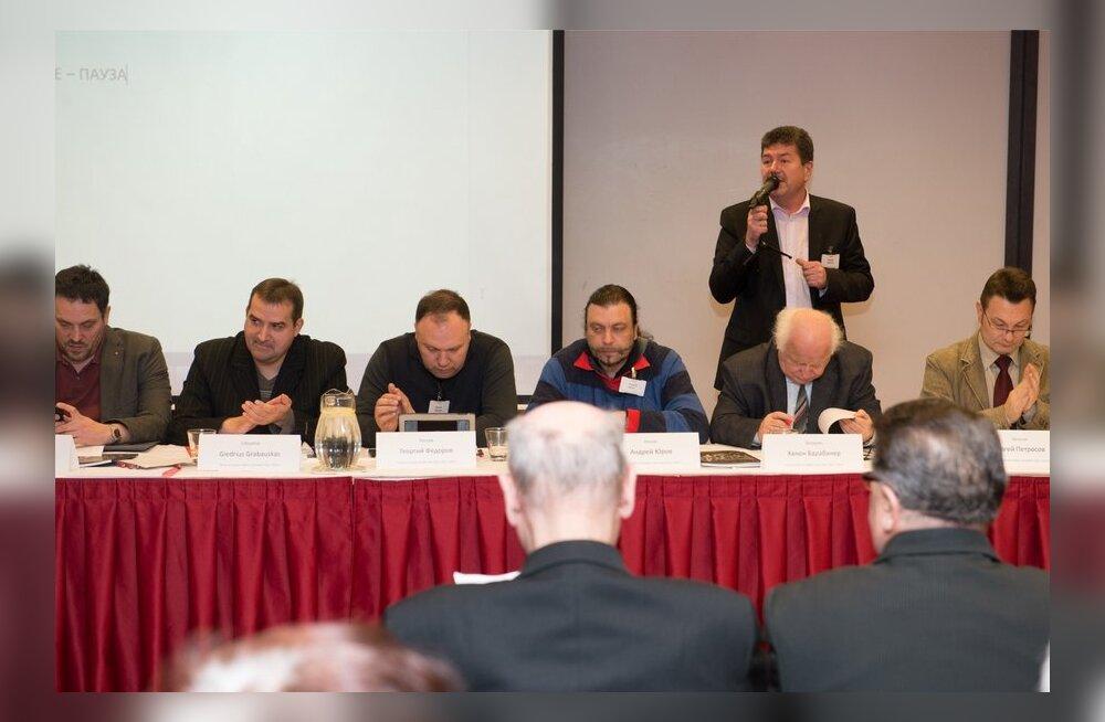 Andrei Zarenkovi konverents