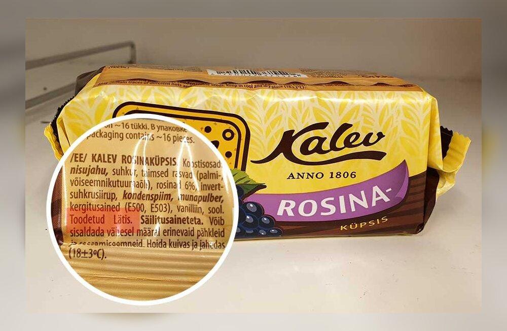Чья на самом деле продукция скрывается под упаковками с эстонскими названиями