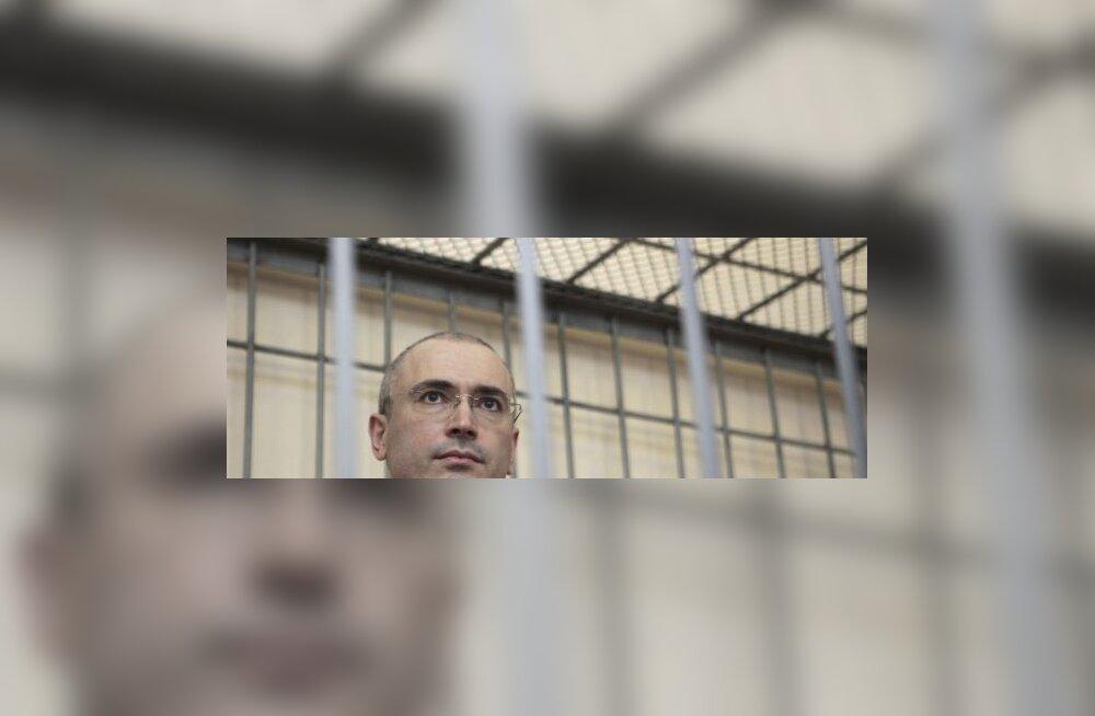 """Hodorkovski istub """"puuri"""" asemel """"akvaariumis"""""""