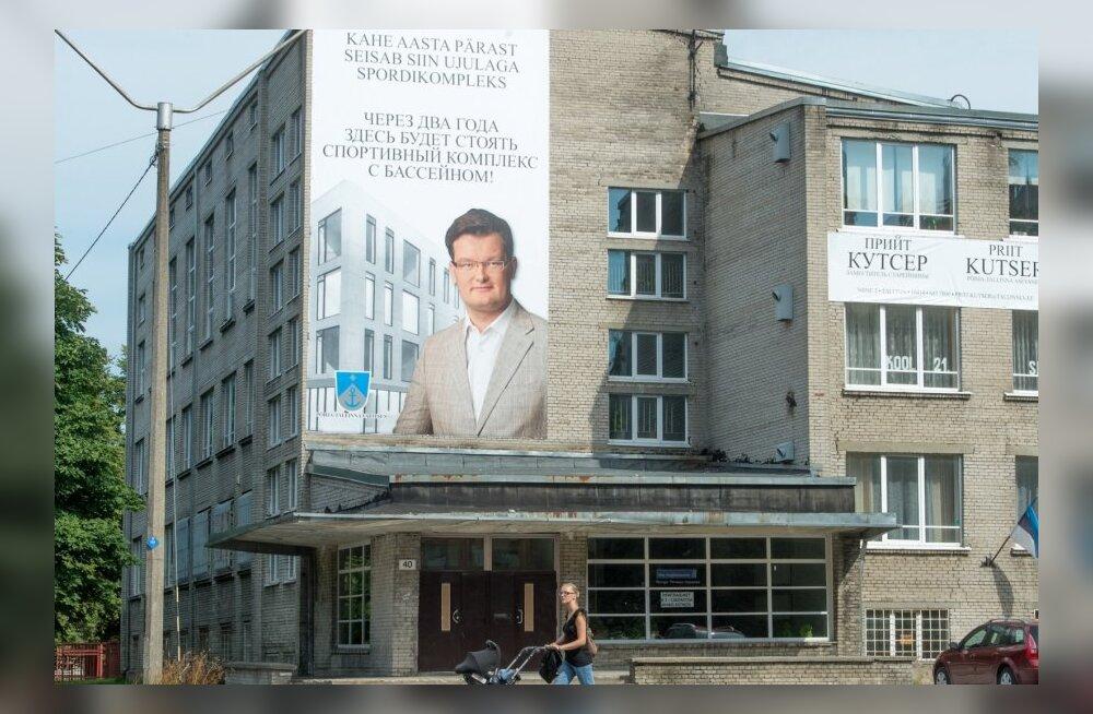 Priit Kutseri reklaam