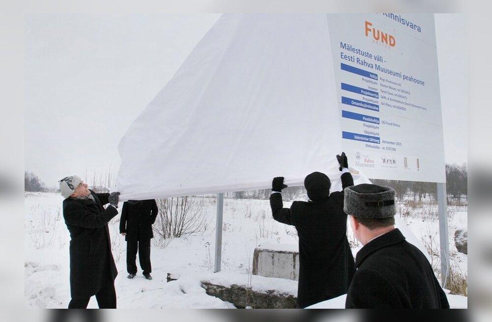 President paneb Eesti Rahva Muuseumi uuele hoonele nurgakivi