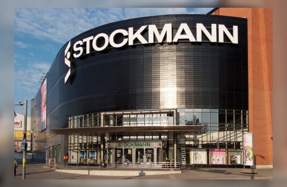 Zave.ee ostusoovitus: lisaallahindlus Stockmannis