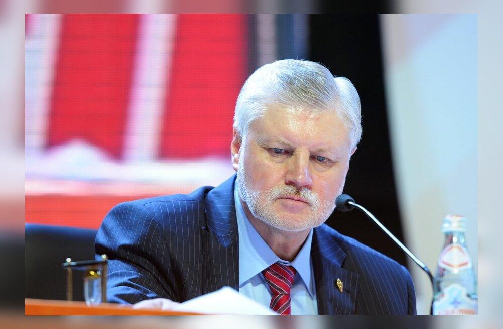 """Партия """"Справедливая Россия"""" выдвинула Миронова кандидатом в президенты"""