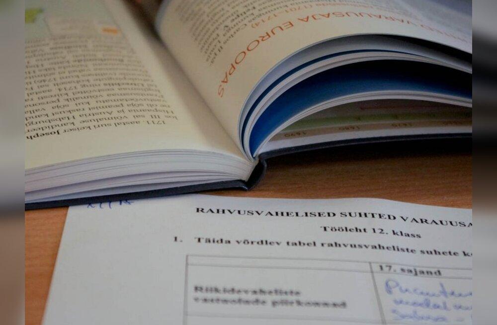 В Таллинне откроется бесплатная выставка зарубежного образования