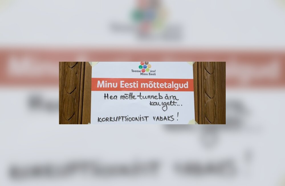 """""""Моя Эстония"""" предлагает меры по борьбе с безработицей"""