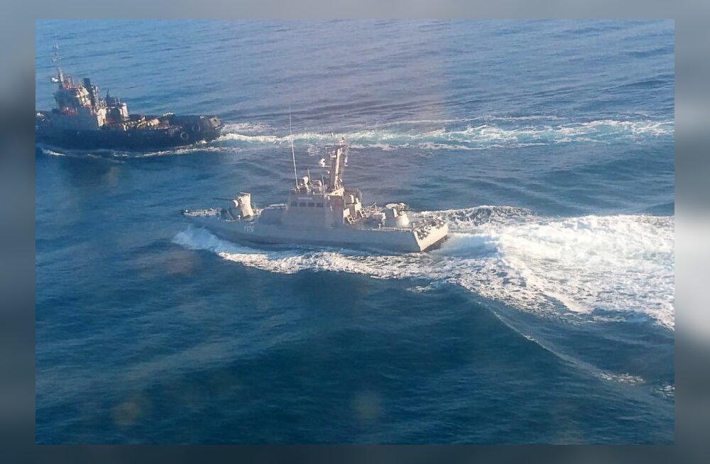 ФСБ обнародовала документ, свидетельствующий о намерении украинских моряков скрытно пройти через Керченский пролив