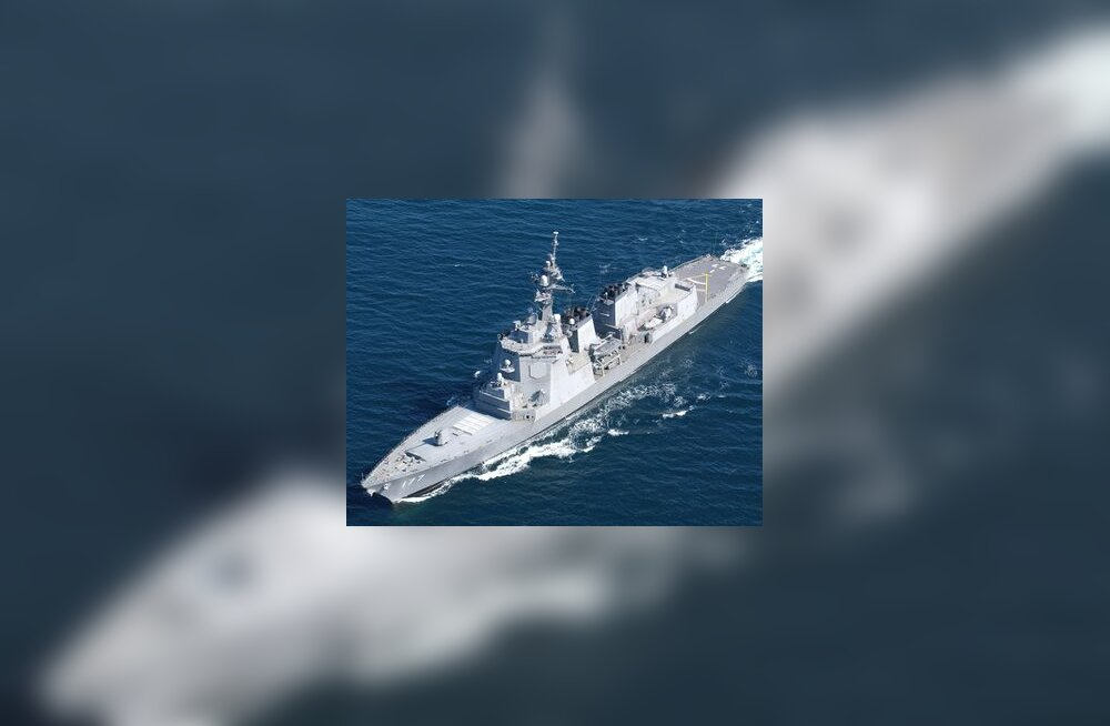 Jaapan, sõjalaev, hävitaja, Aegis