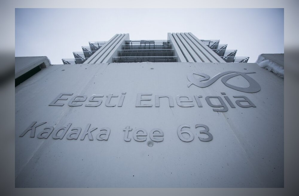 CV Keskus: самым привлекательным работодателем в Эстонии является Eesti Energia