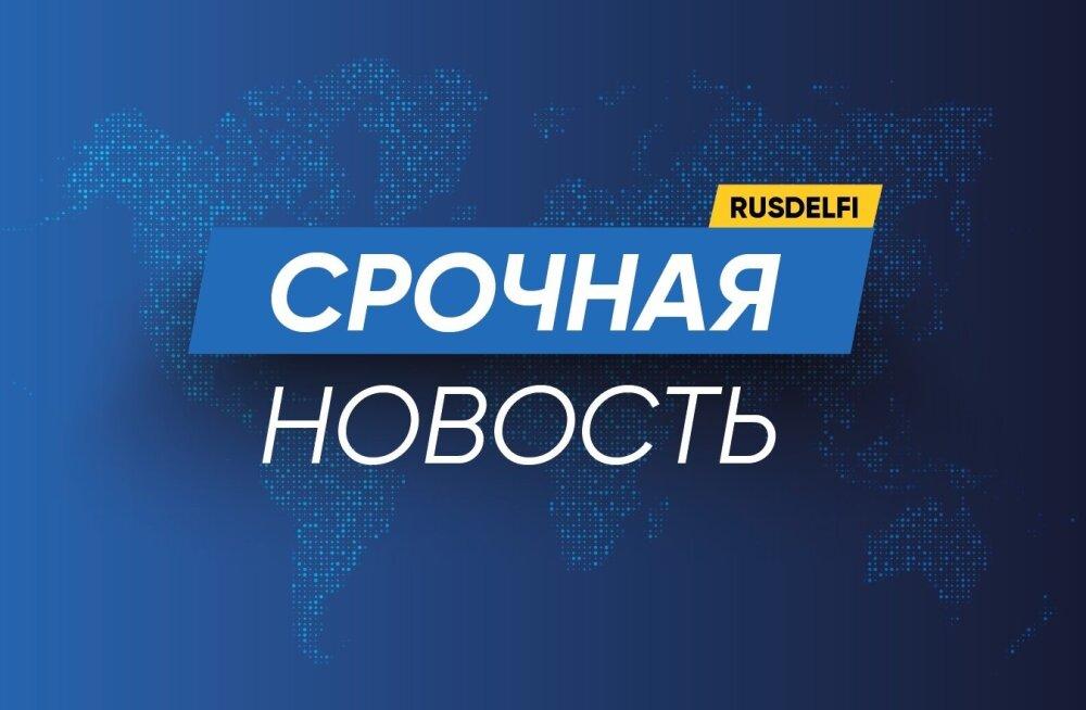 Srochnaya novost