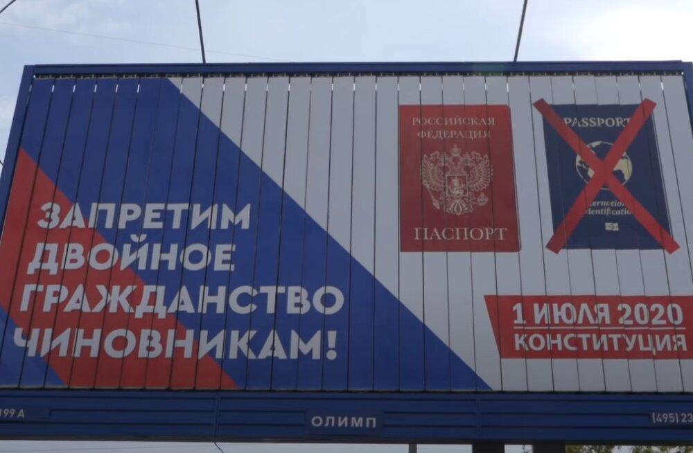 Сломанные руки, старые фальсификации. Нарушения на всероссийском голосовании