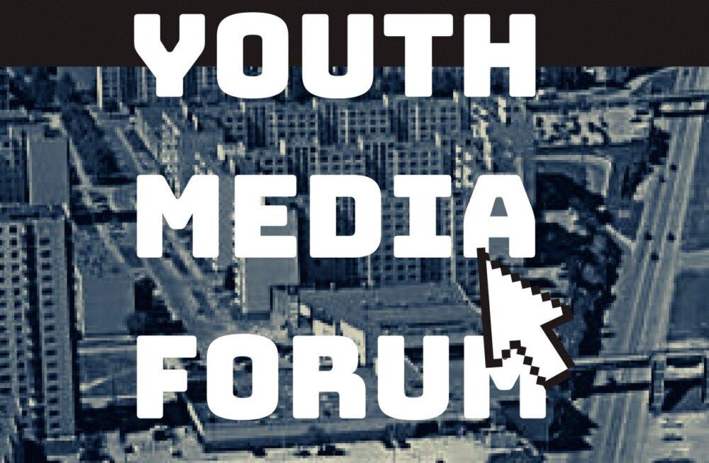 """""""Настало время разрушить мифы"""": на выходных молодежь обсудит стереотипы о Ласнамяэ"""