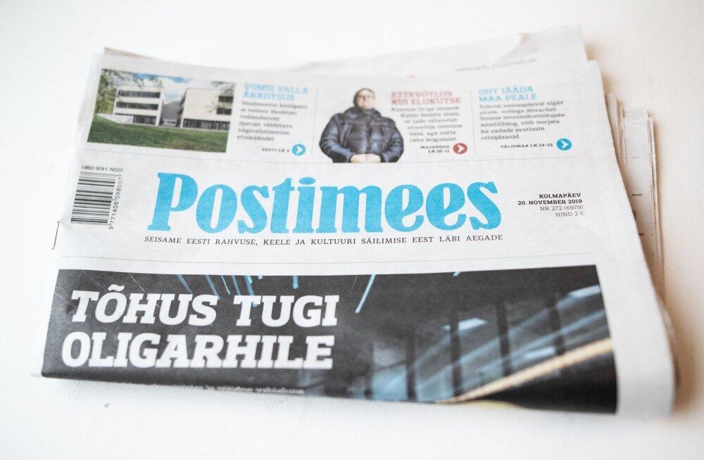 """Organisatsioon Piirideta Ajakirjanikud on Postimehe kriisi tõttu """"äärmiselt mures"""" Eesti sõltumatu ajakirjanduse pärast"""
