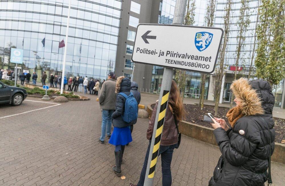 ID-kaartide sertifikaatide uuendamine PPA kontorites ei toimi, vea põhjus on ebaselge