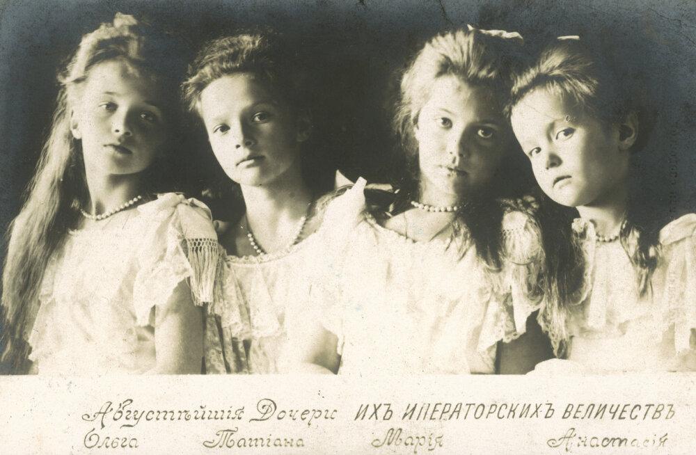 Venemaa haihtunud printsessid - kaunitarid, kes peideti maailma eest