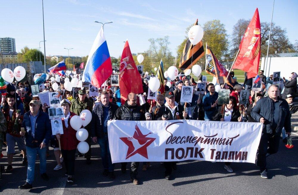 """Организаторы отменяют в Таллинне и Силламяэ шествие """"Бессмертного полка"""""""