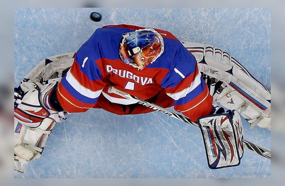 Venemaa väravavaht  Anna Prugova