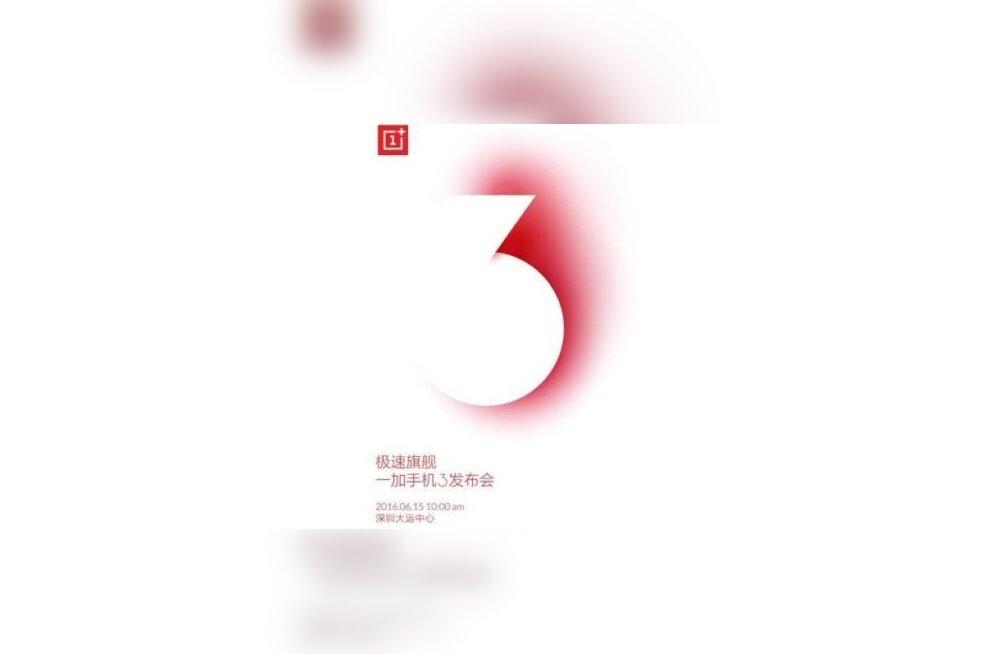 Kiidetumaid mulluseid nutitelefone OnePlus 2 saab troonipärija; tutvu mudeliga 3