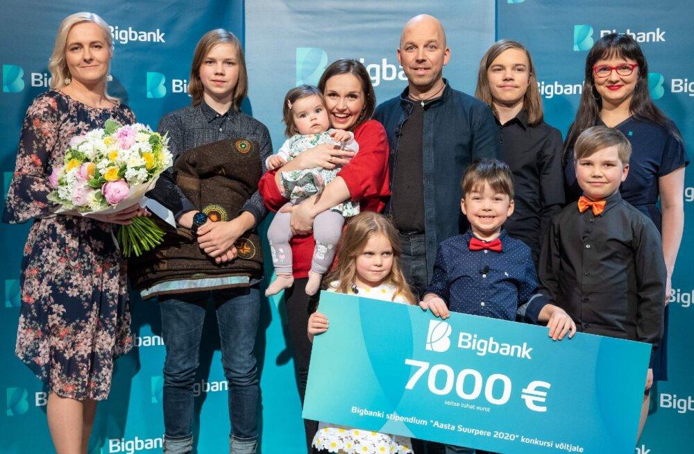 """Титул """"Большая семья 2020"""" присвоили семье Алев с шестью детьми"""