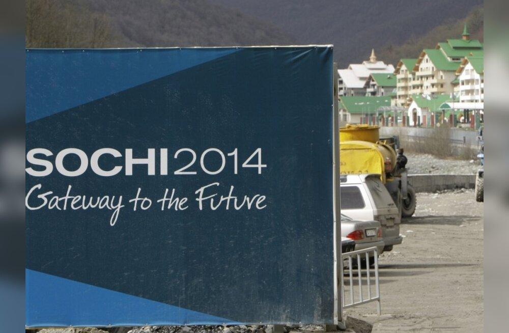 На Олимпиаде в Сочи в программе могут появиться новые виды спорта