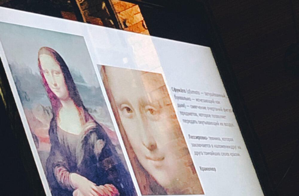 Может, он и правда был инопланетянином? 10 фактов, которые стоит знать о Леонардо да Винчи