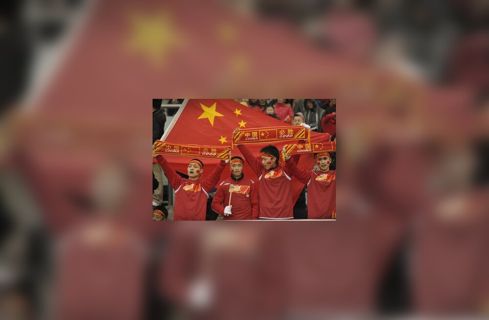 rahvavabariik, Peking, punalipp