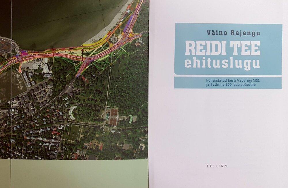 О строительстве улицы Рейди написана книга