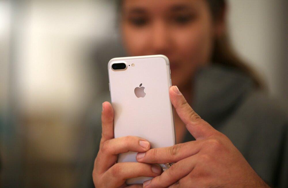 Kui sa ei taha Apple'i e-poes šopates kohe maksta, siis Tele2 teeb seda nüüd sinu eest