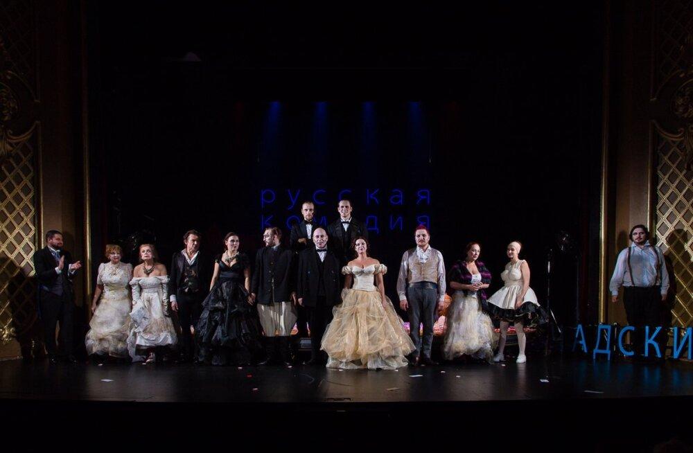 В Русском театре Эстонии открывается 72 сезон