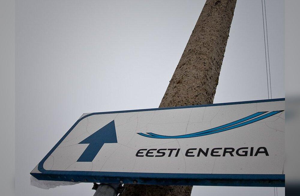 Тендер на поставку бумаги для Eesti Energia выигран благодаря трюку