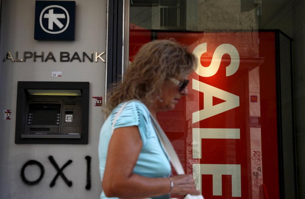 Кредиторы согласны снизить долговую нагрузку Греции