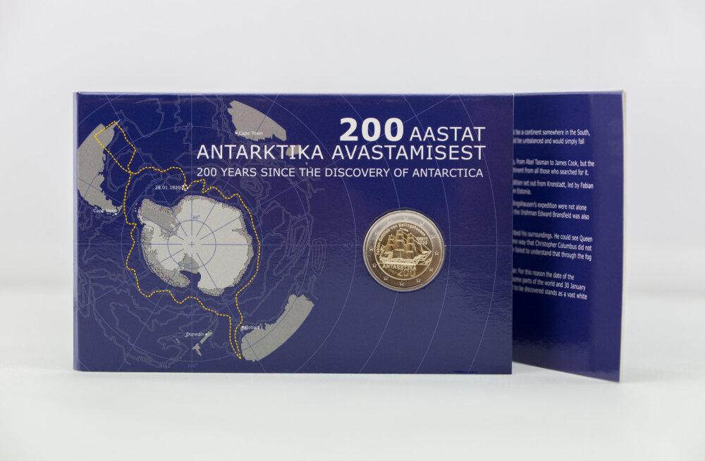 Uus münt on tulekul. Eesti Pank laseb ringlusse Antarktika avastamisele pühendatud 2eurose