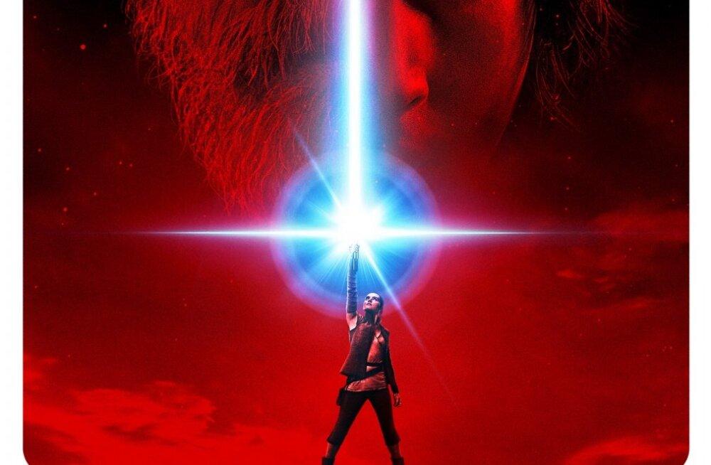 """Olgu jõud sinuga TEST: milline """"Star Warsi"""" tegelane sa tegelikult olema peaksid?"""
