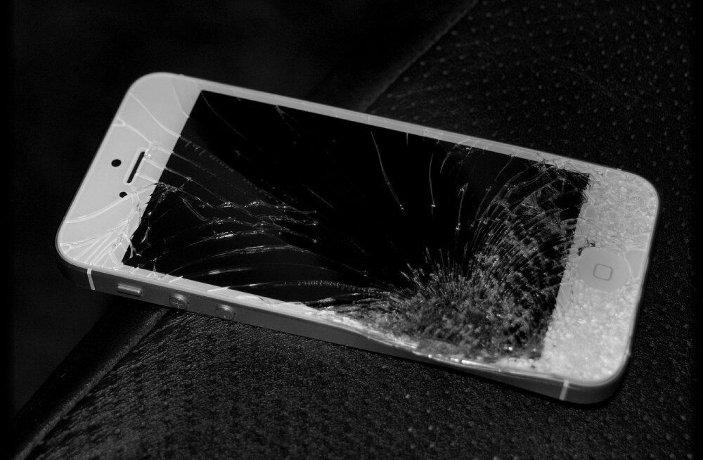 Kindlustus hüvitab seadme purunemise