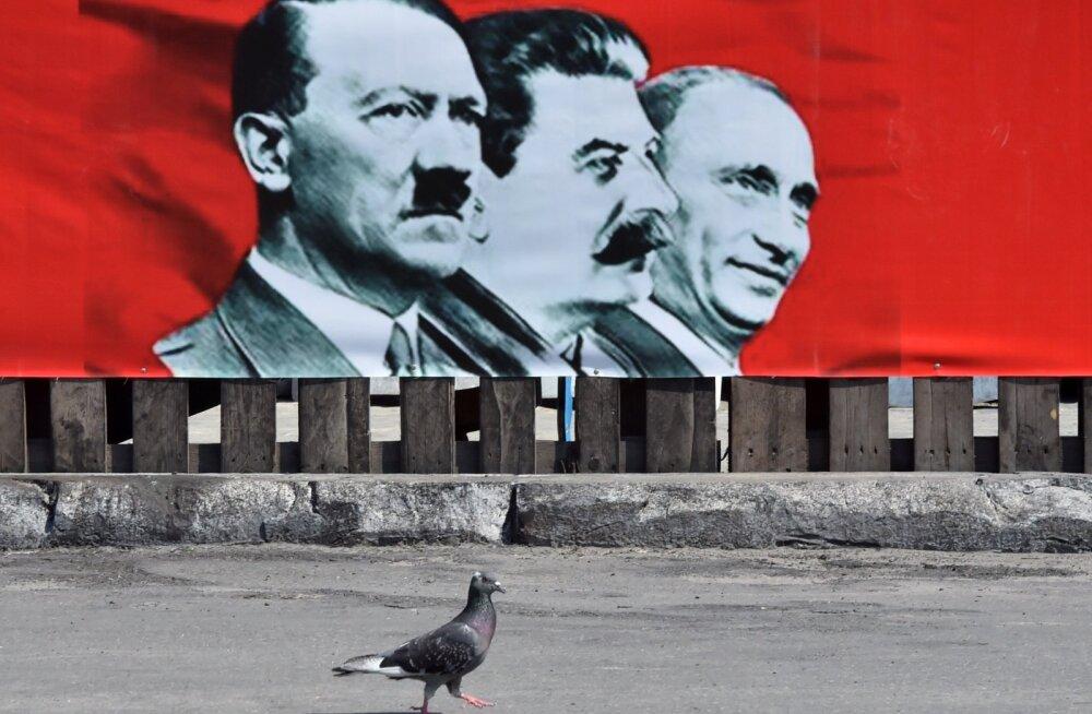 Посол США в Польше ответила на слова Путина о Второй мировой войне