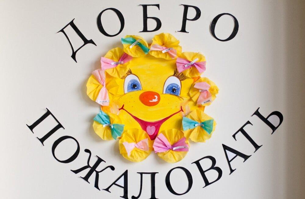 Читатель: нормальной интеграции препятствует наличие русской общины, в Финляндии мне было проще стать частью страны