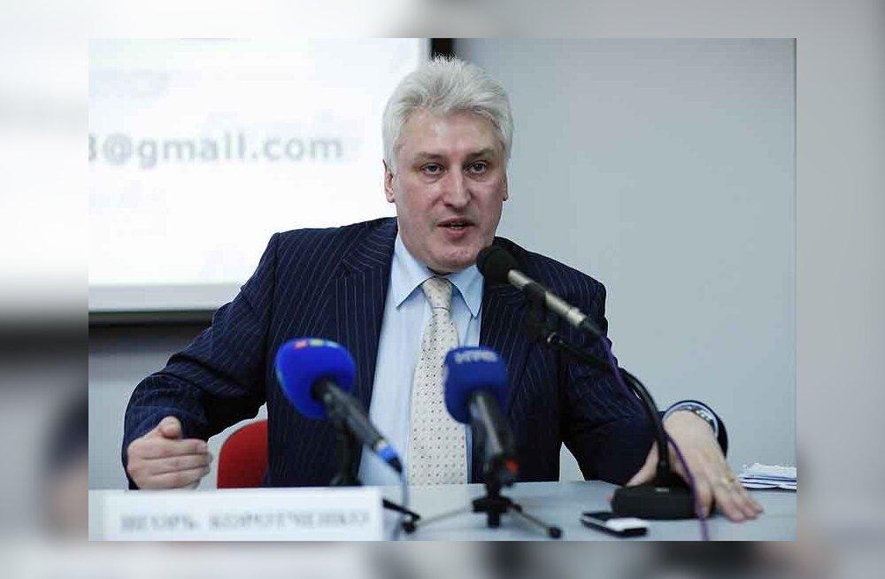 Игорь Коротченко все-таки пообщается с таллиннской аудиторией