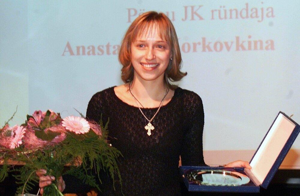 PARIM NAISJALGPALLUR 2002 ANASTASSJA MARKOVKINA