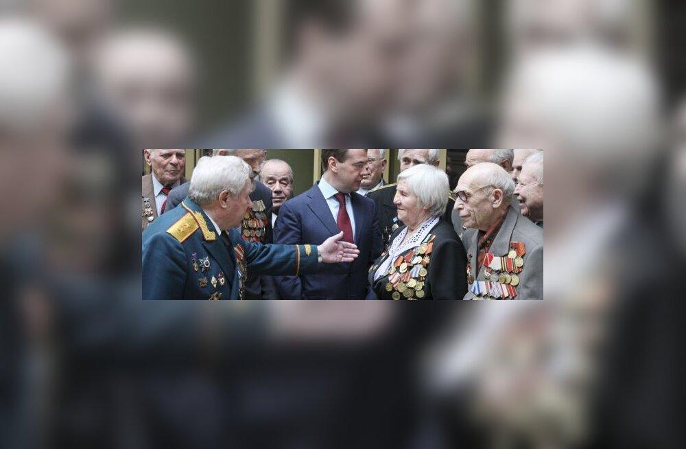 veteranid