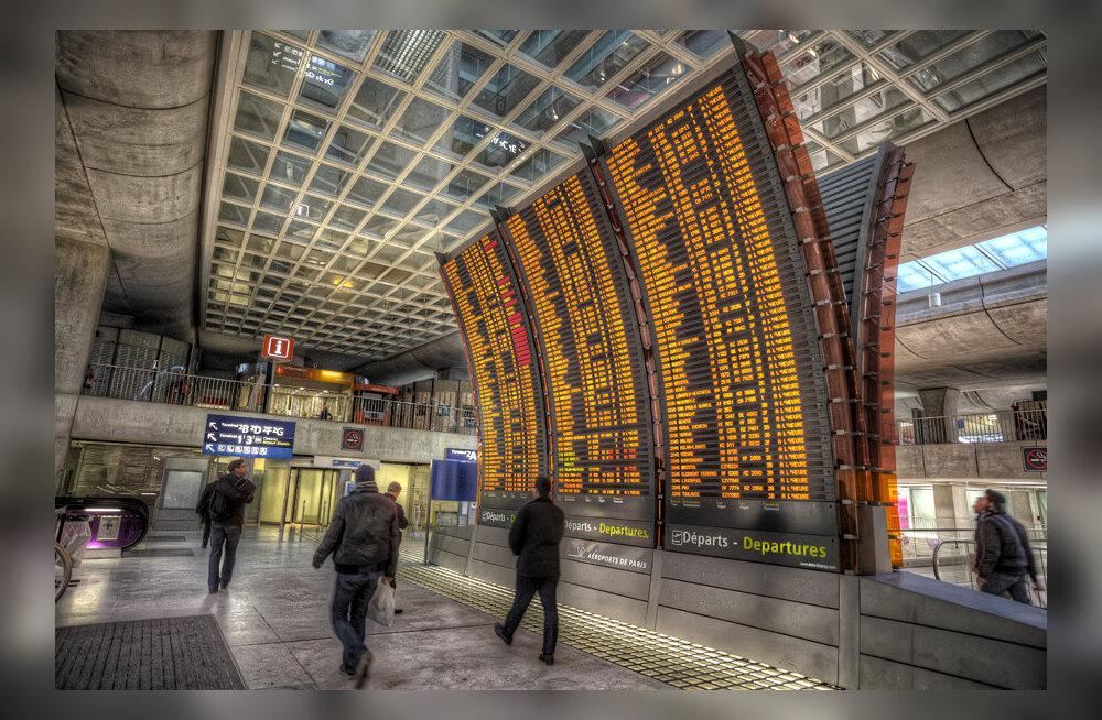 Названы лучшие аэропорты мира