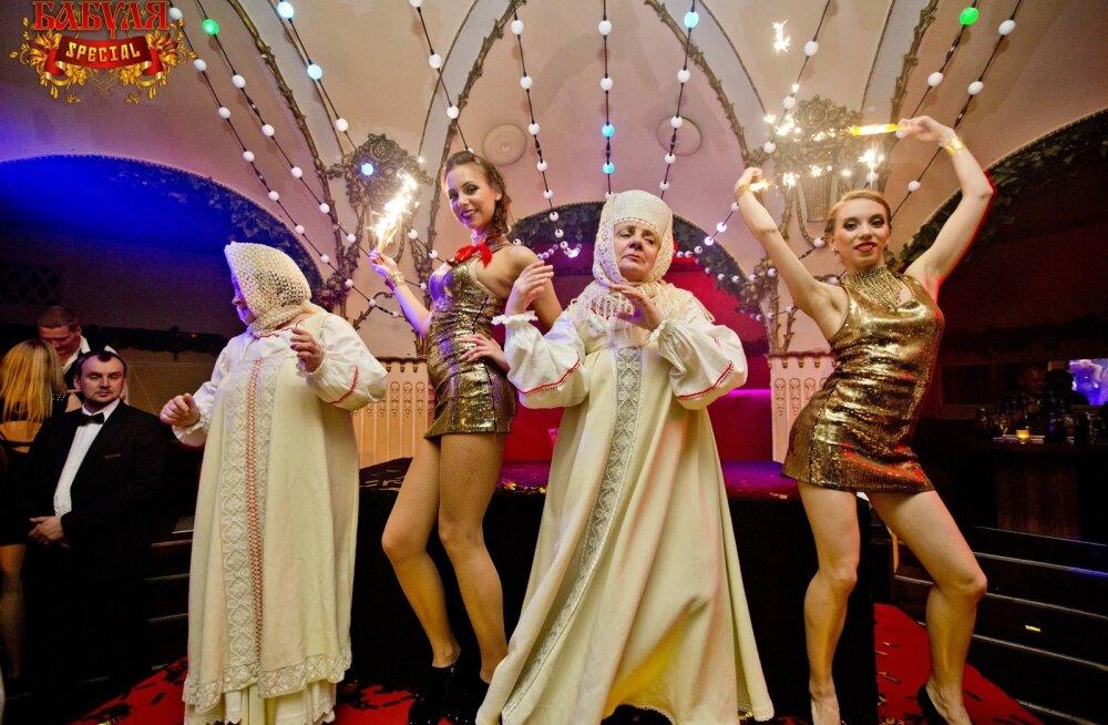 Babulja Special Gold 12.06 Klubi Teater